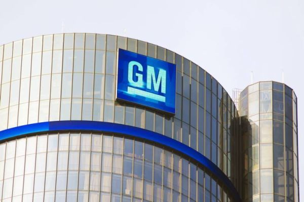 GM intends to close Korean plant