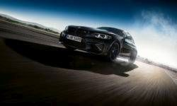 The BMW M2 has received a stylish special model Black Shadow
