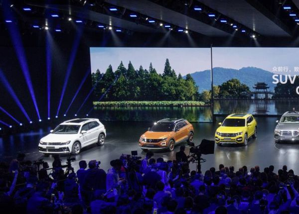 Volkswagen has revealed four new crossover