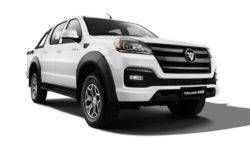 Foton has once again updated the Tunland pickup