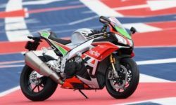 Exclusive motorcycle Aprilia RSV4 RF, LE – only 125 copies