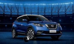 The Nissan Kicks crossover received a special model Fan Edition