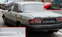 License plates for a limousine Putin took from a rusty Volga