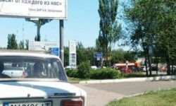 Impressive queue for fuel in Donetsk was caught on video