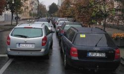 The authorities have introduced reduced rates for bonded car