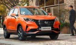 The Chinese company has published photos of a restyled version of its cheapest SUV