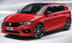 Fiat introduced a new version of the hatchback Tipo