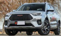 Updated Haval H6 Coupe 2019 on sale