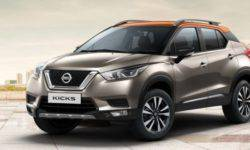 A new compact crossover, the Nissan Kicks on B0 platform is already available