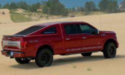 Pickup Ford F-150 turned into the ultimately the newest