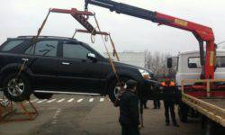 8 February in Kiev started evacuating cars of offenders