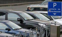 In Kiev can significantly increase the price of the Parking