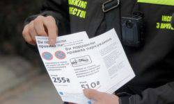 On 1 February on the streets of Kiev begin the work of the inspectors Parking