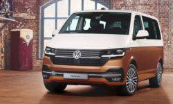 Volkswagen introduced rectilinearly van Multivan
