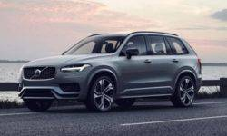 Volvo presented the new flagship XC90 crossover 2020