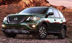 """Nissan introduced the """"potassiumi"""" package for SUV Pathfinder"""