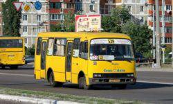 Became known the timing of the disappearance of minibuses in Kiev