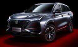 """New crossover Changan CS75 Plus: from """"sport"""" and 233-horsepower engine from the coupe CS85"""