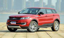 The court banned sales of the Landwind X7