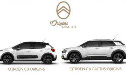 Citroen is celebrating the centenary of the release of special versions of the cars