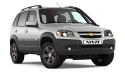 Group of companies AIS is now accepting orders for Chevrolet Niva model year 2019!
