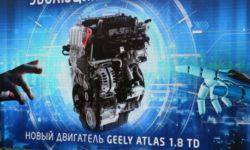 Geely said details about the turbo 4G18TD new generation