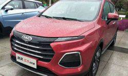 Crossover JAC S3 was designed in the style of the new Hyundai Santa Fe 2019