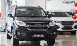 The announcement of the opening of the HAVAL auto center in Chernihiv
