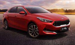 New KIA Cerato for China with a more striking design