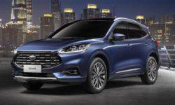 Ford introduced the Chinese version of the Kuga