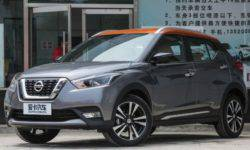 Nissan launches the top version of crossover Kicks