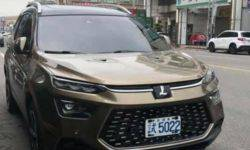 Luxgen has published photos of its new crossover URX