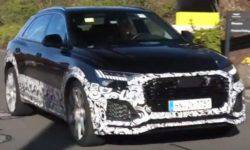 Audi will present a spectacular SUV RS Q8 at the end of the year
