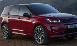 Land Rover has officially unveiled the updated SUV Discovery Sport