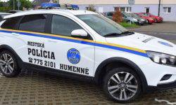 The police force of Slovakia moved on universals Lada Vesta SW