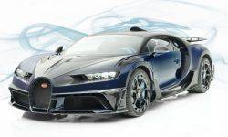 On sale the coolest hypercar Bugatti Chiron from Mansory
