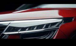 KIA has published a teaser for the new crossover Seltos