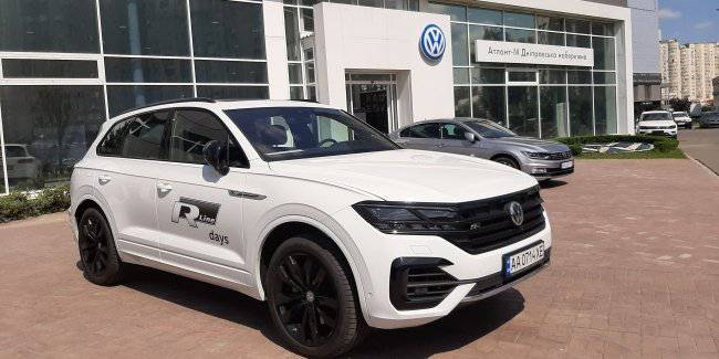 "Volkswagen R-line days in ""Atlant-M Dniprovska embankment"""