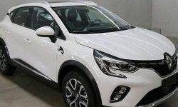 Declassified appearance and dimensions of the new Renault Captur