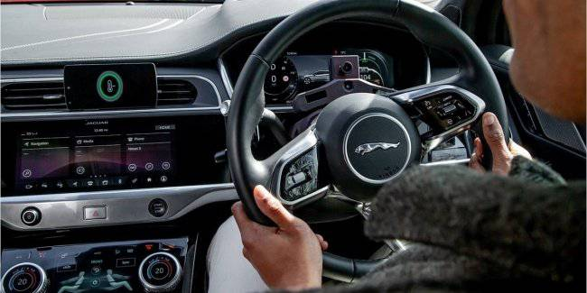 Jaguar Land Rover will relieve from nervous drivers