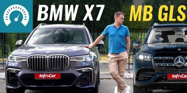 BMW X7 vs. Mercedes GLS. Who will win?