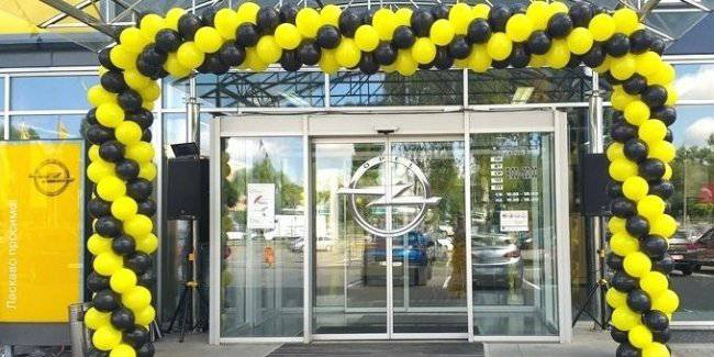 Congratulations to the Winners of the raffle of gifts from OPEL