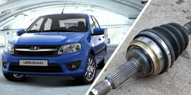 Lada Granta withdraw due to a faulty CV joint