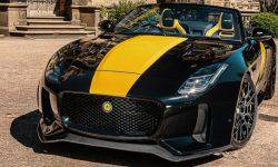 Lister to release limited edition of Roadster Jaguar F-Type