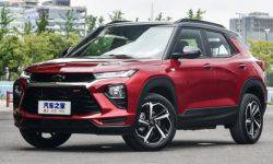 The new generation of the Chevrolet Trailblazer will be on the market in September
