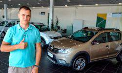 Renault Sandero Stepway: what you didn't know about it?