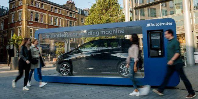 In London has installed a vending machine for selling cars
