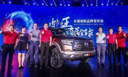 Pickup Great Wall P-Series will compete for dominance with Toyota and Ford