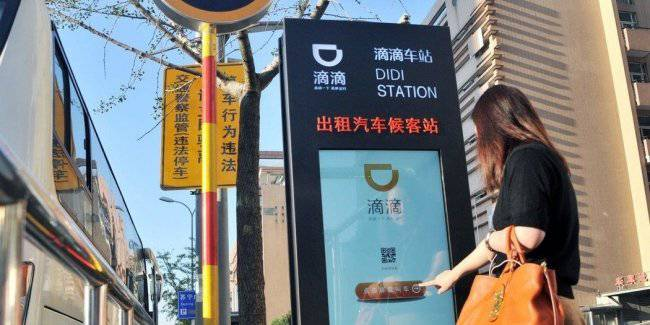 Chinese competitor Uber launches in Shanghai, the service unmanned taxi