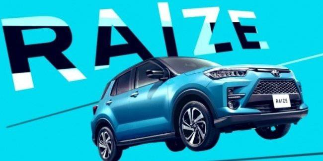 Raize Toyota compact SUV: first photos